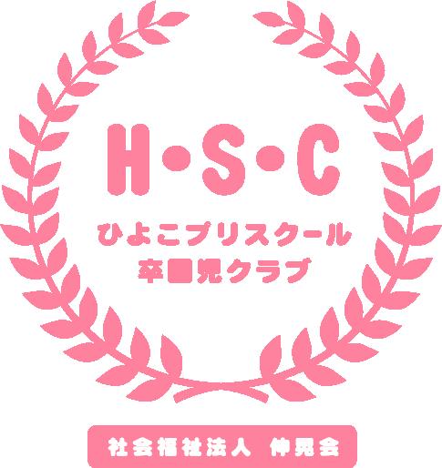 ひよこプリスクール卒園児クラブHPリニューアル